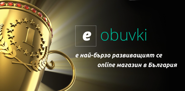 number-one-e-shop
