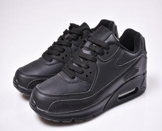 Юношески спортни обувки  еко кожа черни