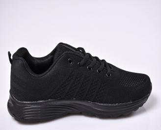 Юношески спортни обувки  текстил черни