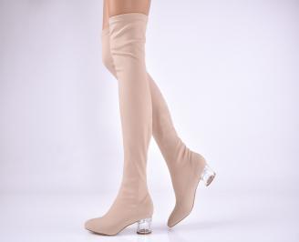 Дамски елегантни  ботуши бежови  стреч