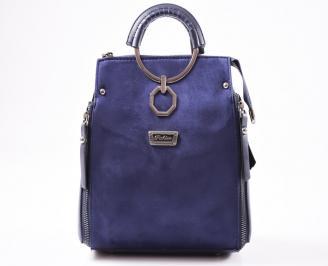 Дамска чанта еко велур синя