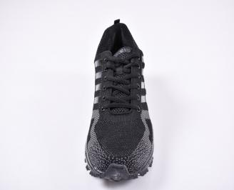 Мъжки маратонки -Гигант текстил черни