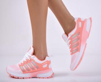 Дамски спортни обувки текстил корал