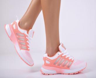 Дамски спортни обувки  корал