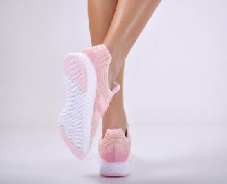 Дамски спортни обувки текстил пудра