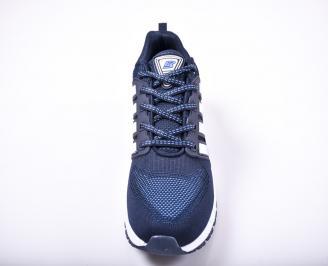 Юношески  маратонки  сини