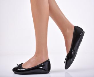 Дамски обувки равни  черни