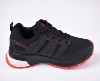 Юношески  маратонки черни