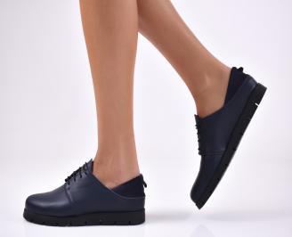 Дамски обувки равни естествена кожа сини