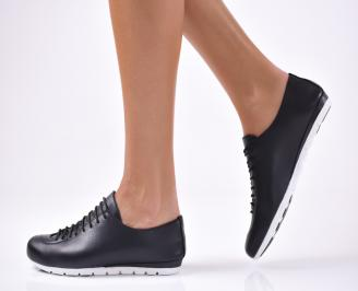 Дамски обувки равни- Гигант  черни