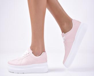 Дамски  обувки равни пудра