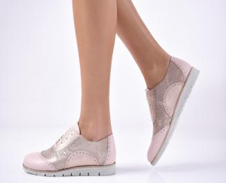 Дамски равни обувки естествена кожа пудра.
