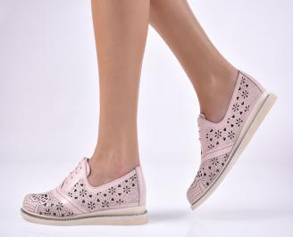 Дамски равни обувки естествена кожа пудра