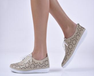 Дамски равни обувки гигант, естествена кожа бежови.
