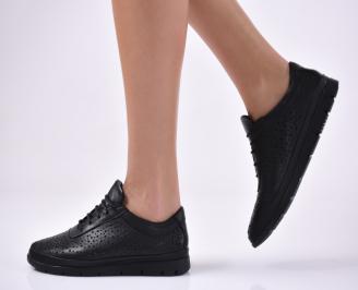 Дамски равни обувки естествена кожа черни.