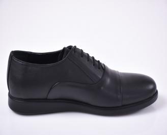 Мъжки ежедневки обувки естествена кожа черени.