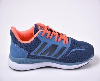 Мъжки маратонки текстил сини.