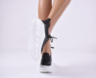 Дамски спортни обувки черни.