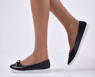 Дамски равни обувки черни.