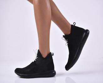 Дамски спортни обувки естествена кожа черни