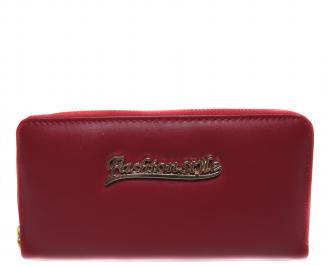 Дамско портмоне еко кожа червено