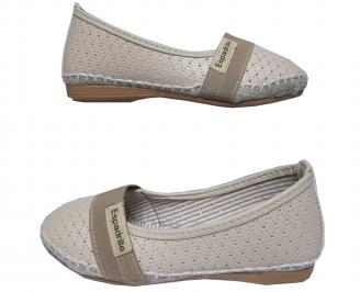 Дамски равни обувки еко кожа бежови