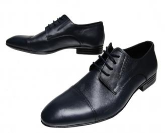 Мъжки обувки естествена кожа тъмно сини
