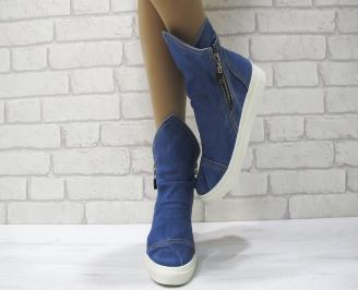 Дамски боти текстил сини