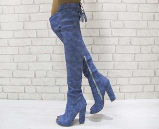 Дамски летни ботуши еко кожа сини