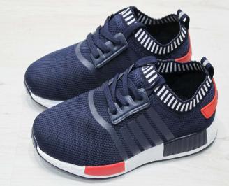 Юношески спортни обувки Bulldozer  текстил сини