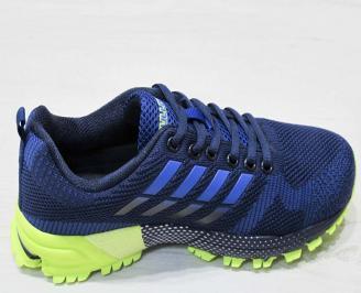 Юношески  маратонки BULLDOZER текстил сини 3