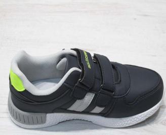 Детски обувки  сини 3