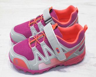 Детски обувки  розови