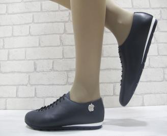 Дамски обувки от естествена кожа Гигант тъмно сини