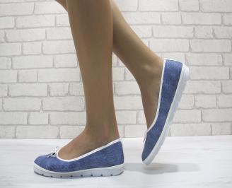 Дамски  обувки  сини еко кожа