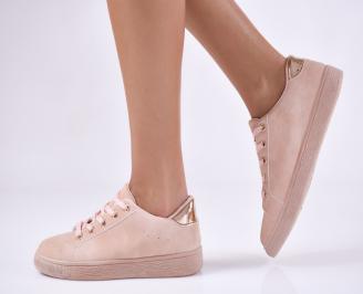 Дамски обувки равни еко кожа розови