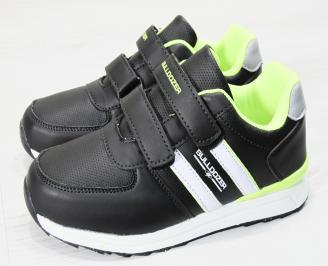Детски маратонки за момчета  еко кожа черни