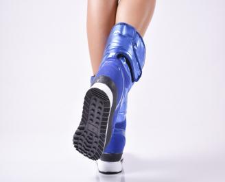 Дамски апрески  сини текстил/еко кожа