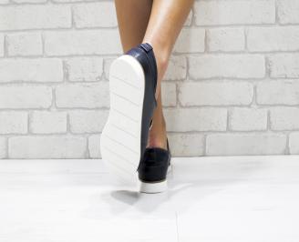 Дамски обувки Гигант равни естествена кожа сини