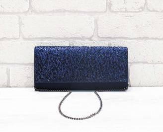 Абитуриентска чанта сатен синя