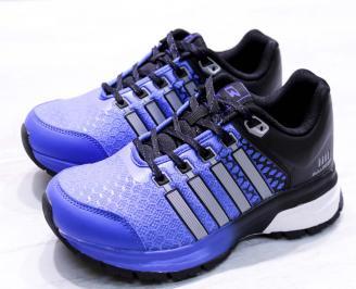 Мъжки маратонки Bull  еко кожа/текстил сини