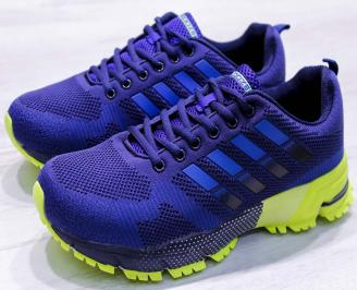 Мъжки маратонки Bull текстил сини
