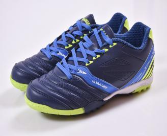 Юношески  обувки  еко кожа сини