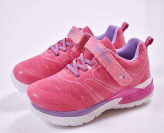 Детски маратонки  розови