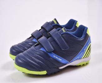 Детски маратонки  еко кожа сини