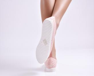 Дамски  равни обувки   еко кожа пудра