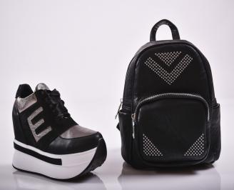 Комплект дамски обувки и раница естествена кожа черни