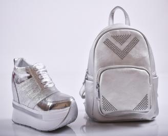 Комплект дамски обувки и раница естествена кожа сребристи