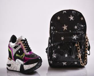 Комплект дамски обувки и раница еко кожа черни