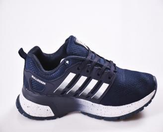 Юношески маратонки Bull  текстил сини 3